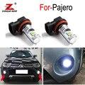 2 шт., хорошее качество, Canbus, белая автомобильная светодиодная противотуманная фара, передний противотуманный светильник, лампа для Mitsubishi ...