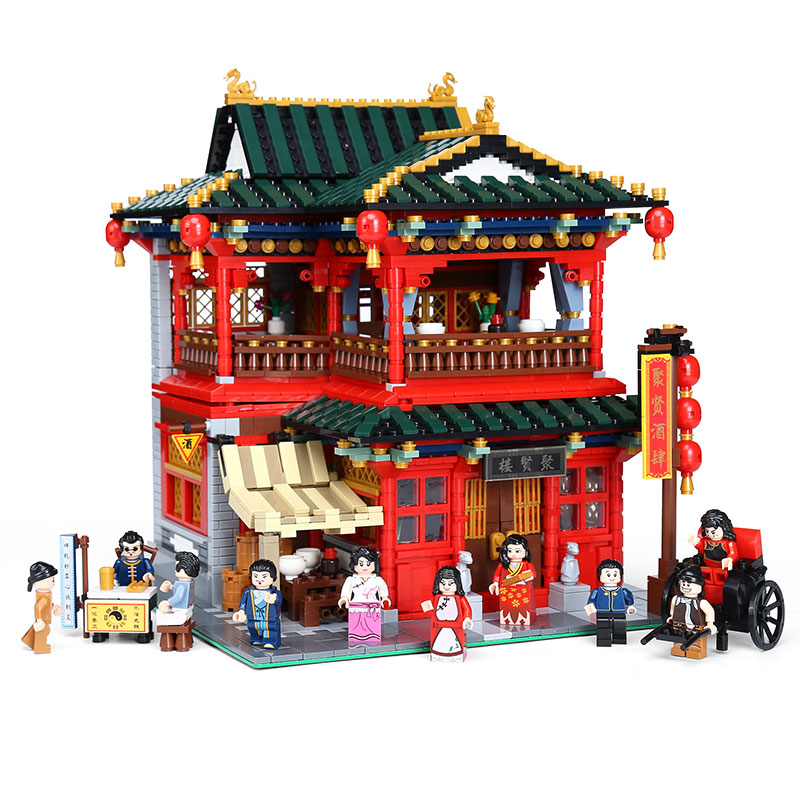 3267Pcs XINGBAO Building Blocks XB-01002 Moc Creator China Town Series Chinese Pub Traditional Chinese architecture Bricks Toys