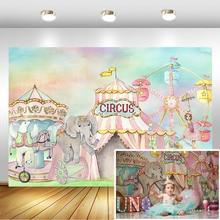 السيرك موضوع عيد ميلاد خلفية الوردي خيمة الفيل الدب البحر الأسد خلفية للتصوير الفوتوغرافي حفلة عيد ميلاد الديكور راية