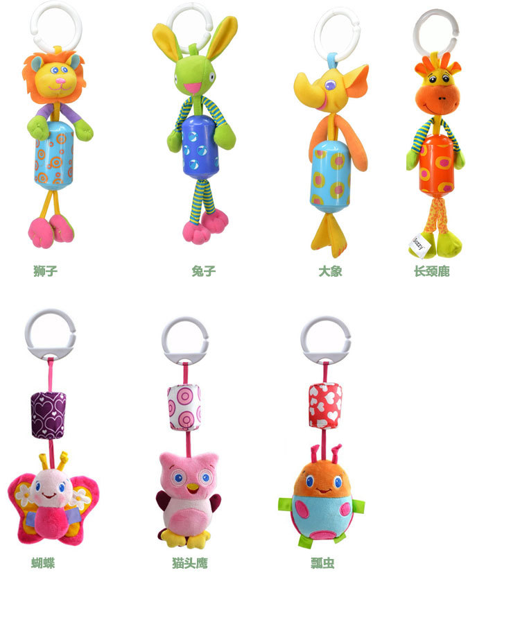 Plush Trolley Rattle Infant Fabric Pendant Non-Bed Bell Bedside Hanging Decoration Bed Hanging Baby Toy 0-1-2-Year-Old