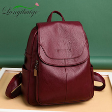 LANYIBAIGE Women Leather Backpacks Female Bag Sac A Dos Ladies Bagpack Vintage School Bags For Teenage Girls Travel Back Pack vintage backpack women leather backpacks female shoulder bag large school bags for teenage girls travel back pack sac a dos 2019