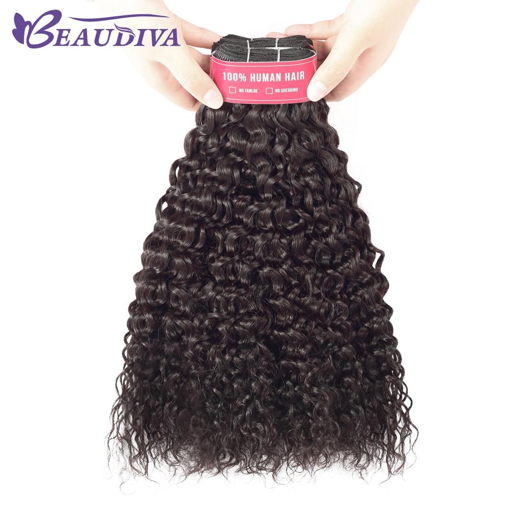 100%  Water Wave Curly 3 Bundles With Closure  Hair s   Bundles 5