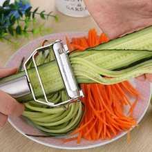 Многофункциональный Нож для измельчения фруктов и овощей дыня