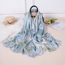 85*185cm Fashion Silk Scarf Light Magnolia Flower Print Stripe Shawl Elegant Luxury Brand Square Scarves Women Dropshipping(China)