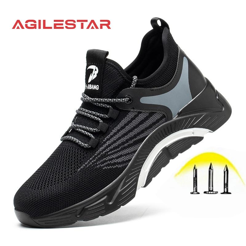 [AGILESTAR] неразрушаемые мужские защитные рабочие ботинки со стальным носком непробиваемые Ботинки легкие дышащие кроссовки