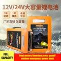 Высокая мощность 24V 95AH литий-ионный USB литий-ионный аккумулятор для инвертора/лодочного мотора/солнечной панели/наружного аварийного банка ...