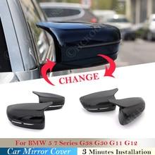 Для BMW 5 7 серии G30 G38 G11 G12 Автомобильная крышка для бокового зеркала заднего вида черное углеродное волокно узор автомобильные аксессуары 2017 ...