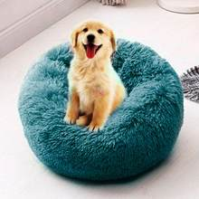 New Pet Dog Bed Comfortable Long Plush Round Small Beds Sofa Portable Comfortable and Warm Sleeping Bag Soft Puppy Kennel House(China)