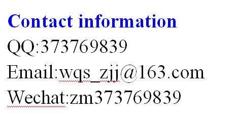 QQ截图20200229194929