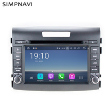2 Din Android Car DVD Player For Honda CRV CR-V 2012-2016 Built in Carplay AndroidAuto DSP 15Bands EQ Support Original Amplifier