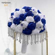 Свадебный букет с кристаллами topqueen ручная работа ярко синяя