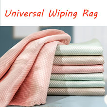 2021 Efficient Microfiber Fish Scale Wipe Cloth Anti-grease Wiping Rag Super Absorbent Home Washing Dish Kitchen Cleaning Towel