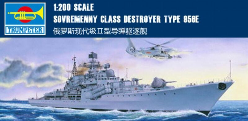 <font><b>Trumpeter</b></font> 03613 1/200 Russia Sovremenny Type II Warship Missile Destroyer Model TH06821-SMT2 image