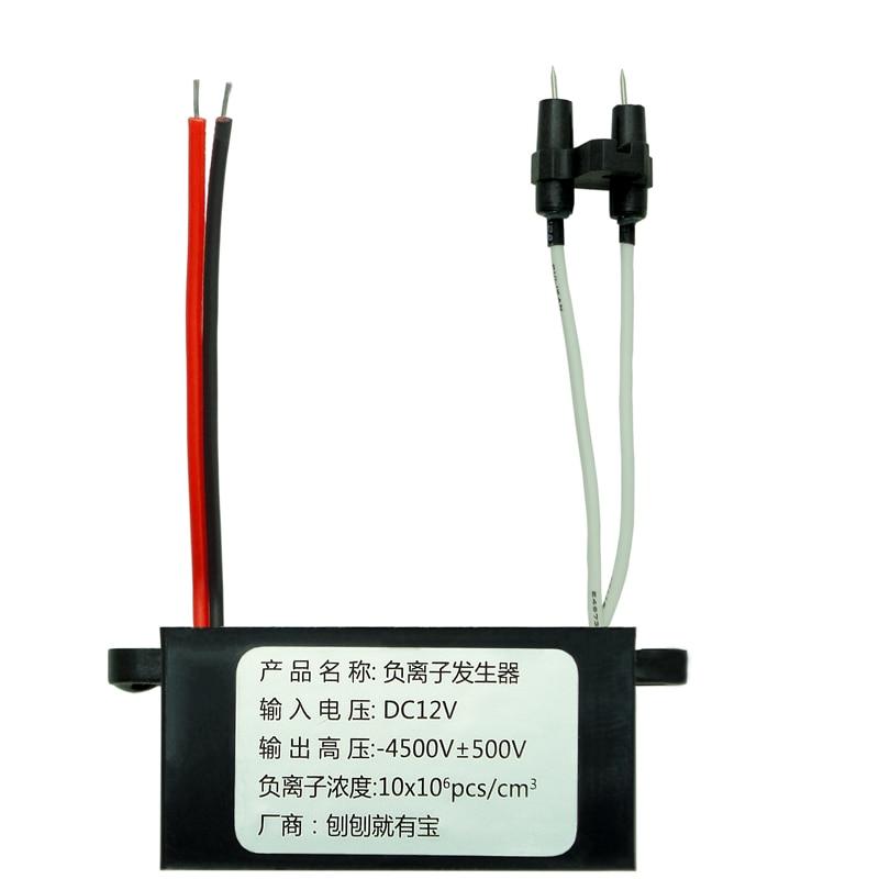 DC12V Negative Ion Generator 12V Plasma Generator Module Negative Ion Module Deodorization Anti-fog