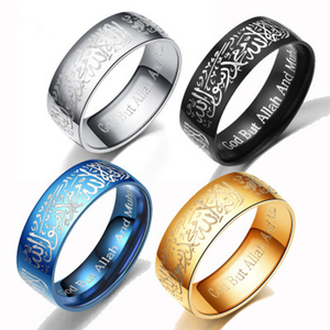 Image 1 - Vintage Totem Ring Gold Blue 8mm Titanium Muslim Rings for Women Men Simple High Quality Print Rings Fashion Jewelry