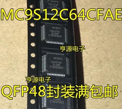 10 pièces MC9S12C64CFAE QFP-48 MC9S12C64 QFP48 16BIT 64KB FLASH Nouveau et original