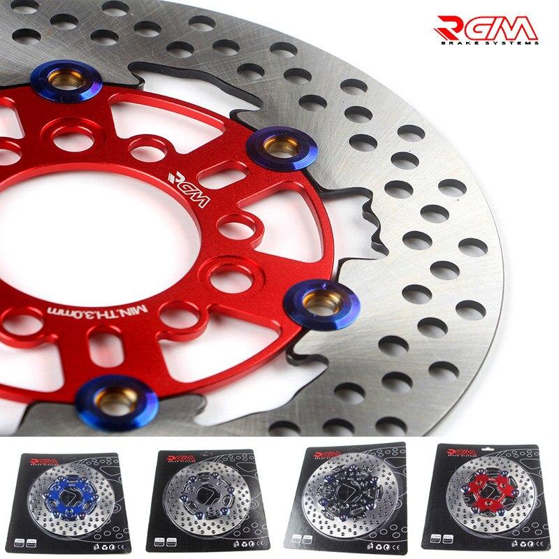 Nouveau frein à disque de moto électrique 200/220mm plaquettes de frein hydrauliques flotteur Rotors pièces de moto électrique livraison gratuite