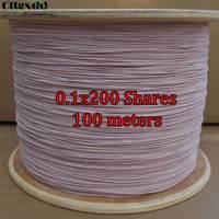 Cltgxdd 0.1x200 Strands 100m Mine Antenna Litz wire Copper Wire Multi strand Polyester Silk Envelope Braided Multi strand Wire