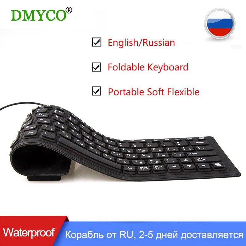 USB Interface Keyboard 85keys Russian Letter Silicon Flexible Silence Russian/English Mini Keyboard For PC Laptop Notebook Gamer