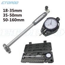 Dial indicador de calibre furado 18-35-50-50-160mm 0.01mm indicadores de diâmetro precisão cilindro do motor medição kit de teste ferramenta medidor