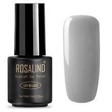 Rosalind Gel 1S 7Ml Gray Color Series Uv Led Soak-Off Nail Polish Art Long-Lasting Lacquer