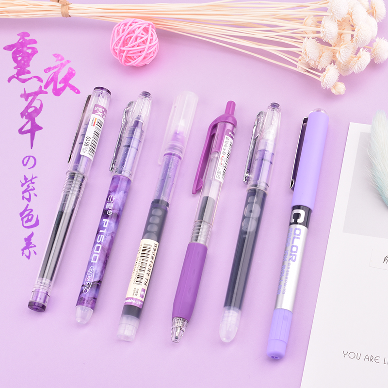 Straight-liquid Rollerball Pens Color Simple Stationery Black/Blue/Red/Pink/Blue-Black/Lavender Purple/Matcha Green Series Set