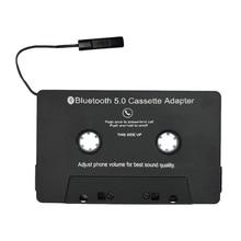 Преобразование беспроводной usb зарядка ответ телефон практичный автомобильный Кассетный адаптер Bluetooth аудио Музыка Регулируемый плеер MP3 приемник