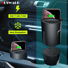 X9 자동차 qi 무선 충전기 컵 도크 크래들 아이폰 11 프로 최대 삼성 10 w 빠른 무선 자동차 충전기 컵 외부 usb 타입 c