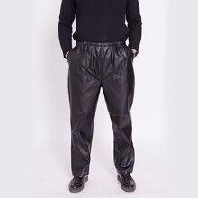 Men's Faux Leather Pants Spring Autumn PU Work Windproof keep warm Casual chaparejos Trousers Plus Size XXL Mens Men Clothing