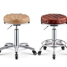 Вращающееся кресло-табурет для салона, массаж лица, спа, регулируемый по высоте стул кресла для салонов красоты, барный стул, парикмахерское кресло