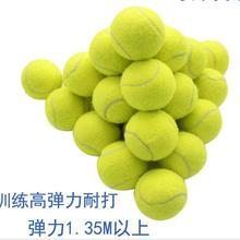 100 шт./пакет высокоэластичные спортивные Товары высокое качество практика теннисные мячи