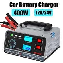Inteligentna ładowarka do akumulatora 12V 24V akumulator samochodowy ładowarka opiekun 400W strużka ładowarka do samochodów ciężarowych łódź motocykl RV tanie tanio Audew CN (pochodzenie)
