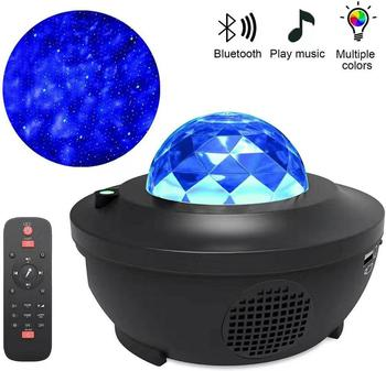 LED Galaxy Projector Ocean Wave LED Night Light Music Player Remote Star Rotating Night Light Luminaria For kid Bedroom Lamp image