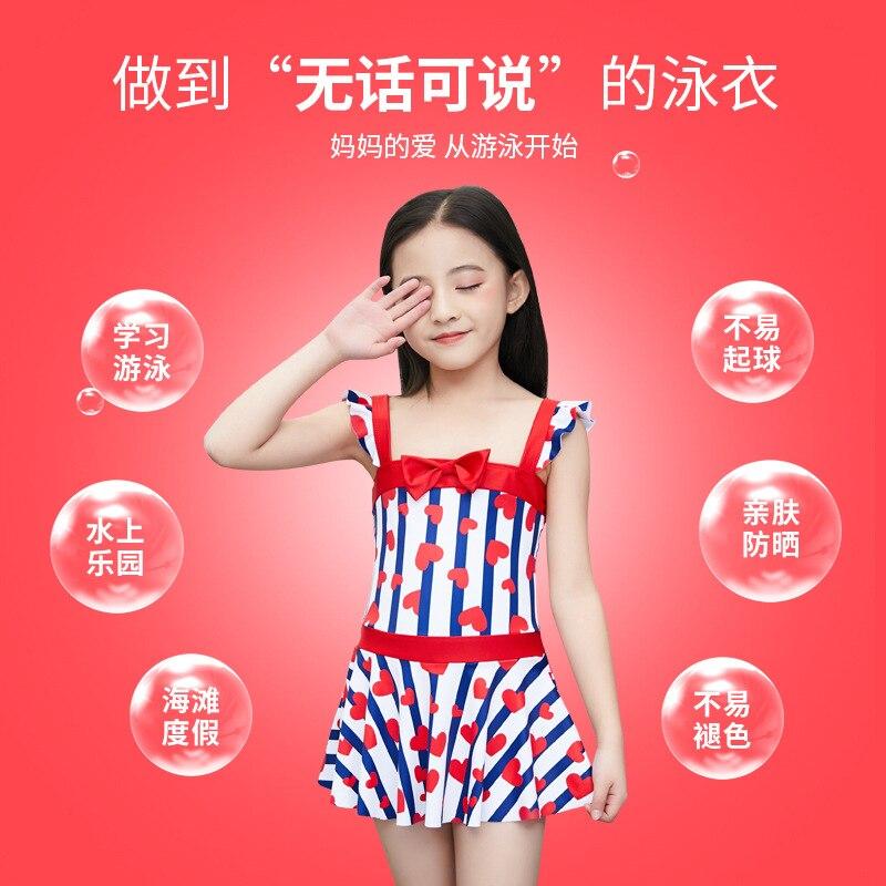 Baby Bathing Suit One-piece Children Korean-style Cute GIRL'S Princess Dress-Tour Bathing Suit Small Dacron Child Bubble Hot Spr