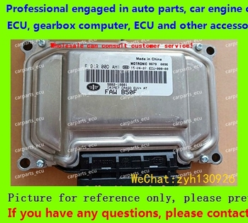 For FAW Besturn car engine computer board/ME7.8.8/ME17 ECU/Electronic Control Unit/F01R00DAH1 5BB2-18881/F01RB0DAH1/Car PC