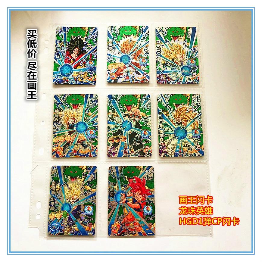 Japan Original Dragon Ball Hero Card HGD1 Goku Toys Hobbies Collectibles Game Collection Anime Cards