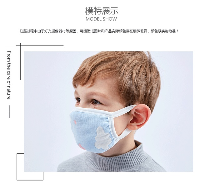 5PCS/lot 6 Layers Gauze Cotton Baby Kids Mask Dustproof Mouth Face Mask Animals Children Face Mouth Masks for Baby 1-12Yea 4