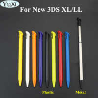 YuXi-lápiz táctil de pantalla de plástico multicolor para Nintendo, accesorios de juego, 3DS XL/LL, N3DS XL LL