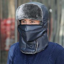 Czapki zimowe męskie czapki Bomber czapki damskie futrzane czapki nauszniki czapki uszy i maski szalik kobiety akcesoria Bonnet anti windy tanie tanio AIMAISEN Mężczyźni Dla dorosłych Stałe Kapelusze bomber Poliester Faux leather Wełna