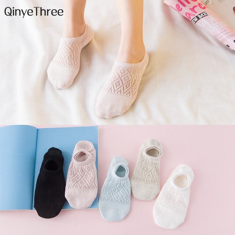 Ladies New Fashion Cotton Socks Diamond Grid Mesh Sokken Women Girls Breathable Invisible Socks Simple Sweet Hollow Sox 35-39
