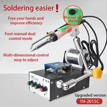 Repair Automatic Machine PCB Tin Melt Tool Mobile Phone Repair Motherboard Spot Welding Tools Automatic Tin Retone Adjustable