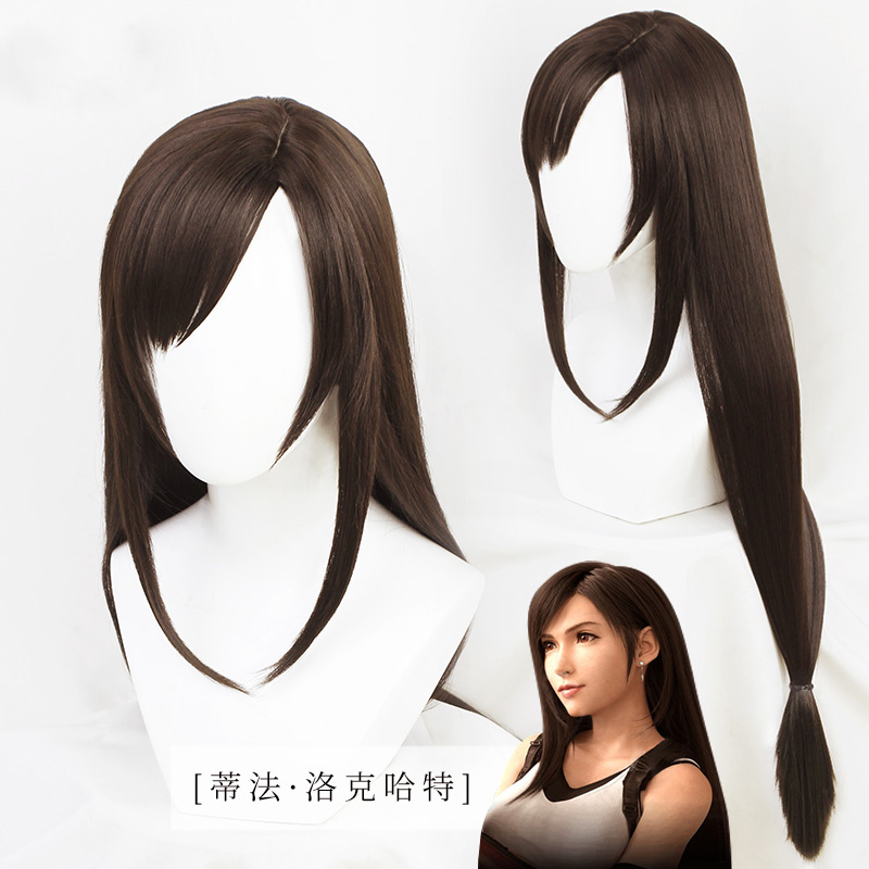 New Arrival 100cm Brown Straight Side Parting Styled Synthetic Hair Tifa Lockhart  Wigs Cosplay Costume Party Halloween Wigs