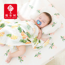 Muslin Gauze Baby Bed Towel Swaddle Wrap Bamboo Fiber Infant Bath Towel Blanket