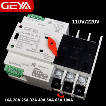 GEYA W2R-3Pole Din Rail Mounted Automatic Transfer Switch Three Phase ATS 100A Power Transfer Switch 63A new type 100a 4 poles 3 phase automatic transfer switch ats with english controller