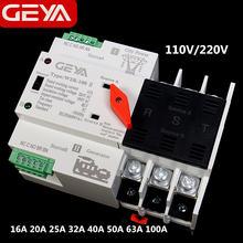 Трехфазный автоматический переключатель передачи энергии geya