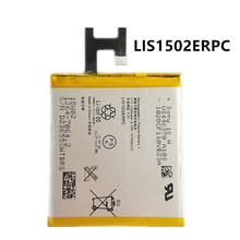 New 2330mAh LIS1502ERPC Replacement Battery For SONY Xperia Z L36h L36i C6602 SO-02E C6603 S39H M2 S50h D2303 D2306 Phone стоимость