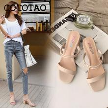 Thick-heeled Sandals Female 2020 New Korean Version Of The Wild High-heeled Two Wear Slope With Work Word With Fairy Wind clear panel two part heeled sandals