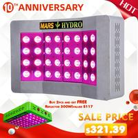 Mars Pro II CreeLEDs 600W Led Grow Light Full Spectrum Veg Bloom For Indoor Plant Growing Tent Box