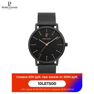 Наручные часы Pierre Lannier 203F438 мужские кварцевые на браслете