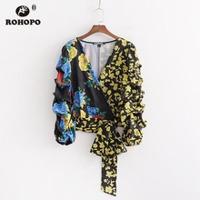 ROHOPO Patchwork Belted Floral Long Sleeve Autumn Wrap Blouse Draped Sleeve Cotton Yellow Shirt #2385 self belted striped wrap top